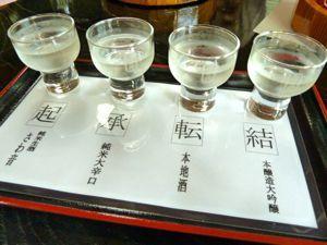 きき酒1.jpg
