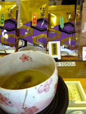 お茶屋04.jpg