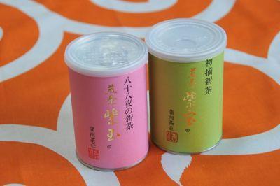 お茶缶.jpg