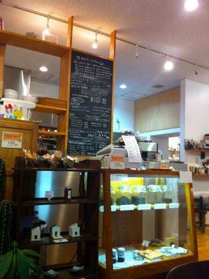 もりたコーヒー.jpg
