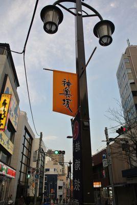 神楽坂01.jpg