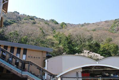 箱根湯本駅003.jpg