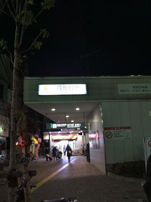 荏原駅02.jpg