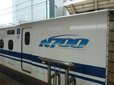 N700.01.jpg